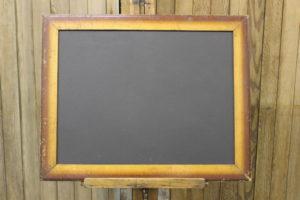 F31: Shaded Wood Chalkboard