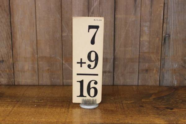 Math Flash Card Table Numbers